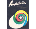 "Die Dispersionsfarbe ""Amphibolin"""